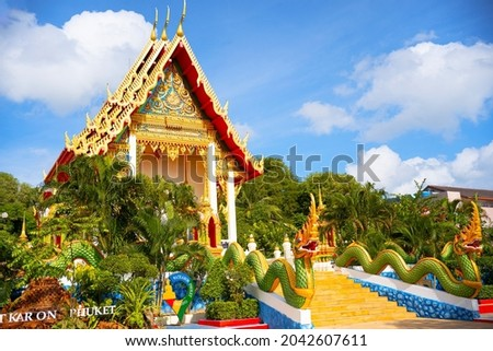 Karon Temple Phuket ,Thailand.The most temple of popular tourism in summer day.Beautiful Wat Karon Buddhist temple travel summer trip famous landmark in Thailand.