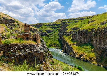 Kars, Turkey, Ani Site of Historical Cities (first entry into Anatolia, the Silk Road, an important trade route in the Middle Ages) Foto stock ©