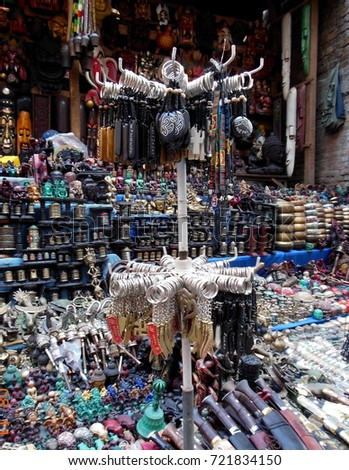 KATHMANDU, NEPAL, NOVEMBER 17, 2014: Various items are sold  to visitors around Thamel area. #721834150