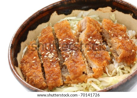 Katsudon ( Pork Cutlet Bowl ), Japanese Food Stock Photo 70141726 ...