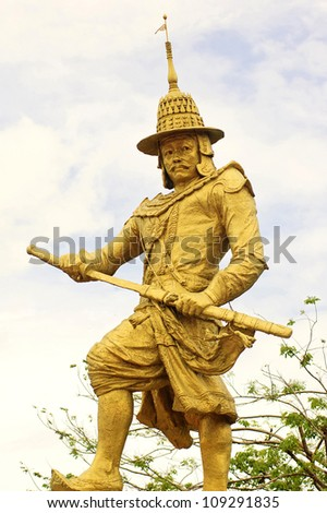 KAW THAUNG, MYANMAR - MAY 9:  The statue of King Bayint Naung at Kaw Thaung city on May 9, 2005.  This statue dedicated to King Bayint Naung who was considered one of the three greatest Burmese kings.