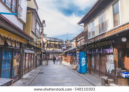 KAWAGOE,JAPAN - 12 December,2016 : Kawagoe's Warehouse District has clay-walled warehouse-styled buildings that are constructed with an Edo architectural flavor.