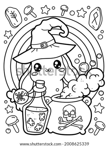 Kawaii coloring page. The witch cat is brewing a potion in a cauldron. Magic, mysticism. Black and white illustration.