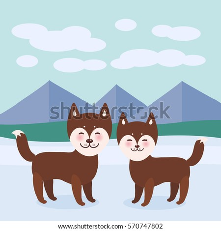Stock Photo Kawaii funny brown husky dog, face with large eyes and pink cheeks, boy and girl, mountain landscape background.