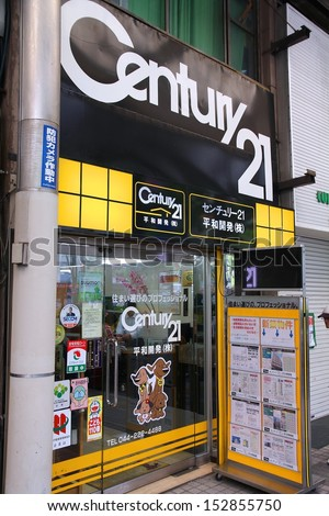 KAWASAKI, JAPAN - MAY 10: Century 21 real estate broker office on May 10, 2012 in Kawasaki, Japan. Century 21 has 7,100 franchise sales offices in 74 countries.