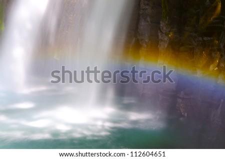 Kawazunanadaru Falls, Fuji Hakone Izu  National Park, Japan.