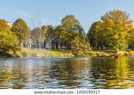 kayak trip on the river Daugava and the canal around the old city, closing the season on October 13, 2018 #1206590317