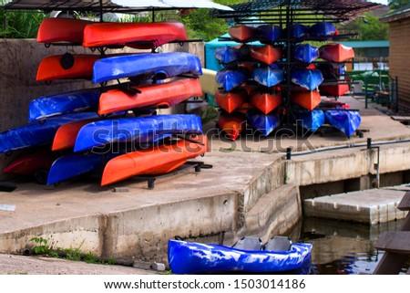 Kayaking, kayaking on the river, sea or ocean. #1503014186