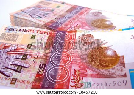 Kazakhstan Banknotes