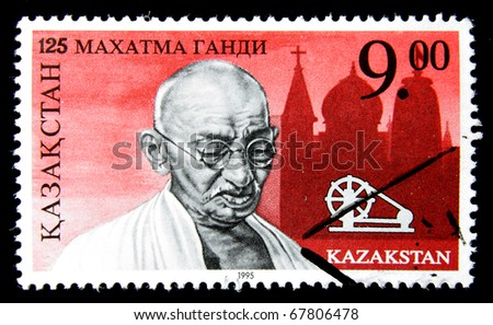 KAZAKHSTAN - CIRCA 1995: A post stamp printed in Kazakhstan shows portrait of Mohandas Karamchand Gandhi, circa 1995