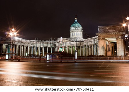 Kazan Cathedral in St. Petersburg (Russia) by night