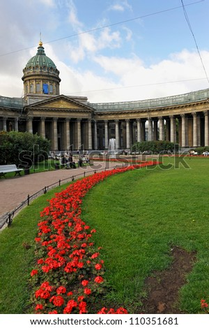 Kazan Cathedral, St Petersburg,