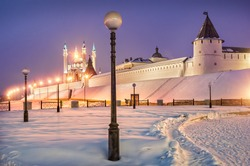 Kazan Kremlin in a frosty winter evening