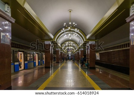 Kazan, Russia - March 25.2017. Interior of the metro station Prospect Victory #614018924