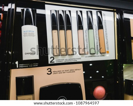 Kazan, Russian Federation - April, 2018: Cosmetic Products For Sale In Fashion Beauty Shop Display. #1087964597