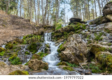 Kazu grava waterfall on the forest river in  Latvia Foto stock ©