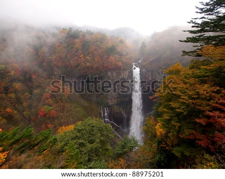 Kegon Fall, Nikko - stock photo