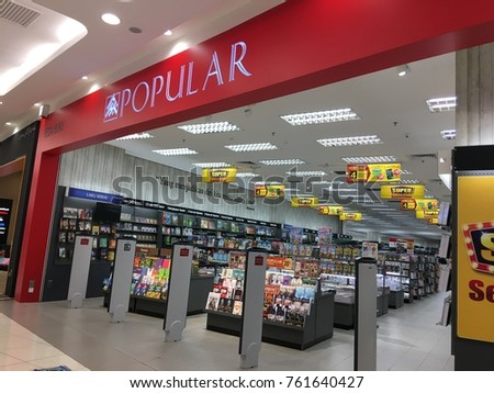 Kelantan Malaysia October 20 2017 Popular Book Store At