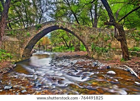 KELEFOS BRIDGE, CYPRUS. The old Venetian bridge of Kelefos (or