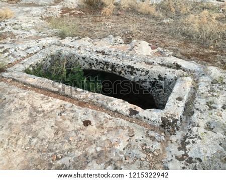 Kemerli necropolis area in ortayol village, Halfeti, sanliurfa Stok fotoğraf ©