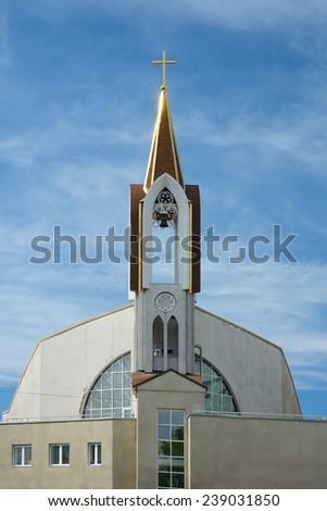Kemerovo, belltower of Catholic church of \