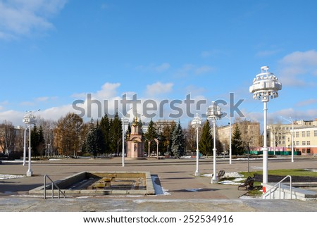 Kemerovo, one of the types of the city in late autumn