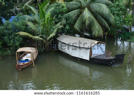 Kerala flood disaster house and places submerged in water in Kuttanad Alleppey India.  #1161616285