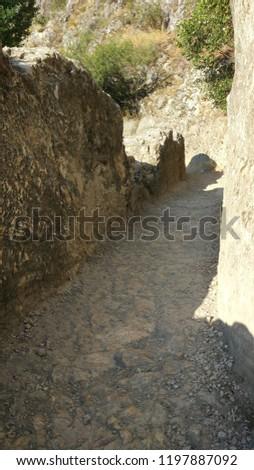 Kerem'in  Aslı için açtığı su kanalı in turkey #1197887092