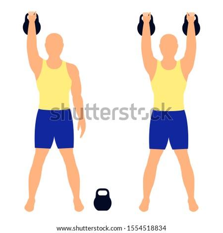 Kettlebell lifting. Man athlete lifts weights. flat illustration. Cartoon. bitmap copy