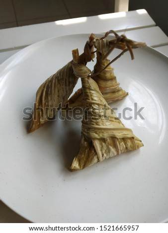 Ketupat palas is one of tradisional malaysian dish