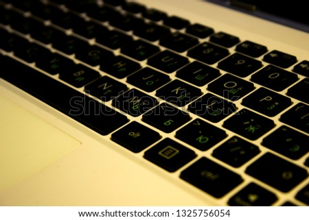 Keyboard. Laptop keyboard. White keyboard with black buttons #1325756054