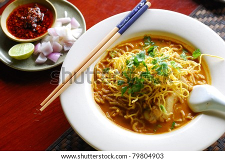 Khao Soi (Northern Thai Noodle Curry Soup)