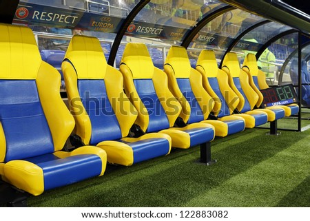 KHARKIV, UA - NOVEMBER 22: Player seats at FC Metalist Kharkiv stadium ready to host UEFA Europa League Group stage football match vs. Bayer 04 Leverkusen, November 22, 2012 in Kharkiv, Ukraine