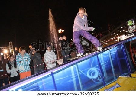 KHARKIV, UKRAINE - OCTOBER 10: Unidentified competitor at Ukrainian snowboarding championship - Snow Factory: October Jam. October 10, 2009 in Kharkiv, Ukraine