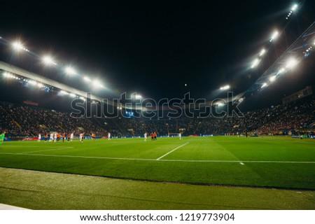 KHARKIV, UKRAINE - SEPTEMBER, 19, 2018 - General view of match Group F of the UEFA Champions League between FC Shakhtar Donetsk and TSG 1899 Hoffenheim at Metalist Stadium #1219773904