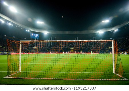 KHARKIV, UKRAINE - SEPTEMBER 19, 2018: General view of the Metalist stadium behind the gate during UEFA Champions League match between Shakhtar Donetsk vs TSG 1899 Hoffenheim, Ukraine #1193217307
