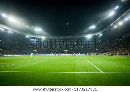 KHARKIV, UKRAINE - SEPTEMBER 19, 2018: General view of the Metalist stadium during UEFA Champions League match between Shakhtar Donetsk vs TSG 1899 Hoffenheim (Germany), Ukraine #1193217331