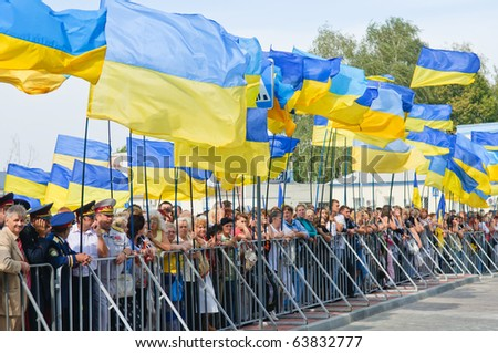 KHARKOV, UA - AUGUST 24: Parade on the Independence Day of Ukraine AUGUST 24, 2010 in Kharkov, Ukraine