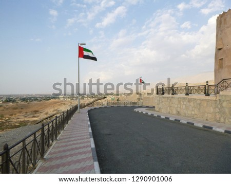 KHATT, UAE - NOVEMBER 19 2017: Buildings, architecture and streets of Khatt region in United Arab Emirates #1290901006