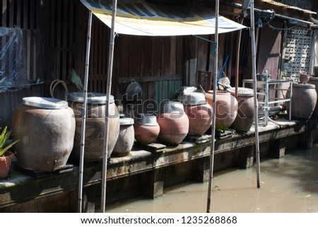 Khlong Suan market , The old market in Chachoengsao Thailand #1235268868