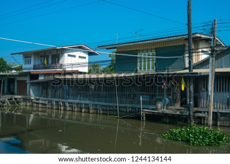 Khlong Suan 100 Years Market, The old market in Thailand #1244134144