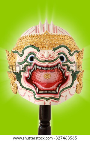 Khon mask on green background, thailand art head of human from Ramayana Story, Khon mask, art in thailand