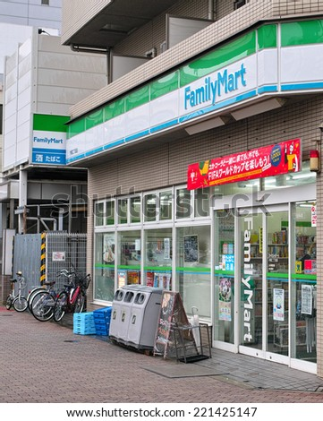 KIBA, TOKYO - APRIL 30, 2014: FamilyMart (one word) is the third largest convenience store chain in Japan. The company are in fierce competition with their rivals, Seven Eleven and Lawson.