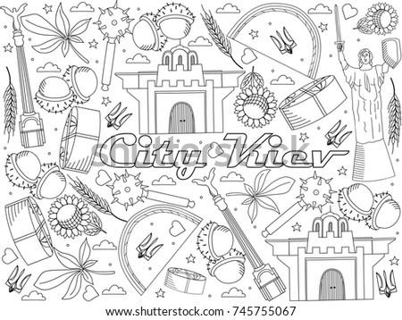 Kiev city of Ukraine line art design raster illustration. Separate objects. Hand drawn doodle design elements. #745755067