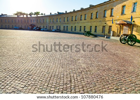 Kiev Fortress in sunny afternoon, Ukraine