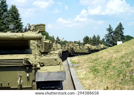 KIEV - JULY 6: the exhibits of weapons and equipment WWII. JULY 6, 2015 in Kiev, Ukraine #294388658