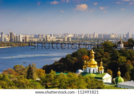 Kiev overview with Dnieper river and Kiev Pechersk Lavra or Kyiv Pechersk Lavra (Kyievo-Pechers'ka lavra)