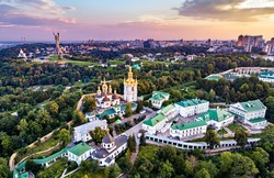 Kiev Pechersk Lavra and the Motherland Monument. UNESCO world heritage in Kyiv, Ukraine