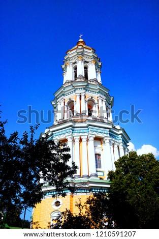 Kiev Pechersk Lavra or Kyiv Pechersk Lavra (the Kiev Monastery of the Caves) in Ukraine #1210591207