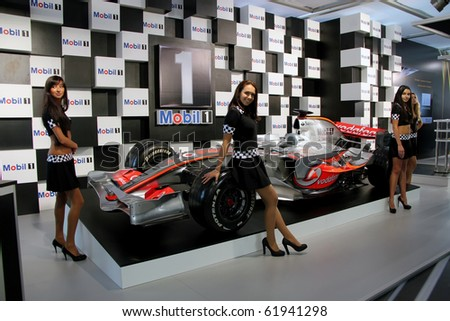 "KIEV - SEPTEMBER 10: Formula 1 car at Yearly automotive-show ""Capital auto show 2010"". September 10, 2010 in Kiev, Ukraine."